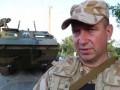 Батальон Айдар отзывают из зоны АТО и хотят расформировать - комбат