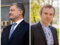 Вакарчук назвал главную ошибку Порошенко