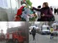 Итоги выходных: Катастрофа Boeing, теракт в Стамбуле и пожар в Тбилиси