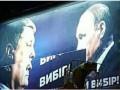 В Украине заклеивают Путина на предвыборных бордах Порошенко – соцсети