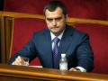 Пророссийскую агитсеть финансировал экс-глава МВД Захарченко - СБУ