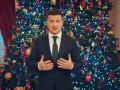 Президент обратился с речью в новогоднюю ночь