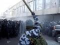 В США отреагировали на протесты под Радой