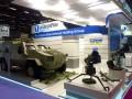 В Укроборонпроме рассказали, сколько должны россиянам