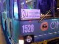 В Днепре окровавленный парень потерял сознание в троллейбусе, а позже умер