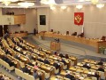 Россия убрала две трети контрсанкций из ответного пакета Западу
