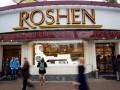 В Рошене удивлены блокировкой магазинов депутатами