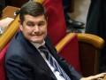 Нардеп Онищенко заявил, что уехал в Лондон
