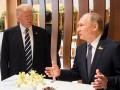Путин назвал Трампа виновником роста цен на нефть