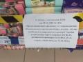 Что не продадут в локдаун: Украинцы делятся снимками из магазинов