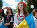 В западной Украине каждый пятый хочет уехать из страны