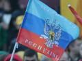 В Луганске боевики хотят переквалифицировать учителей украинского языка