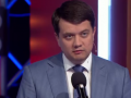 Разумков о Медведчуке в Страсбурге: Президент не разрешал