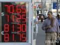 Рубль обвалился после сообщения о сбитом в Турции самолете