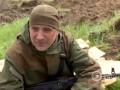 СМИ РФ показали батальон Прилепина на Донбассе