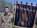 Под Мариуполем погиб 20-летний морпех ВСУ
