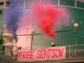 Рussy Riot оштрафовали за акцию в поддержку Сенцова