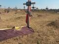 Кладбище боевиков  в Донецке с каждым днем разрастается