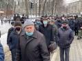 В Киеве из-за маленьких пенсий митингуют ветераны-силовики