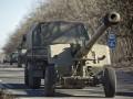 ОБСЕ: Стороны конфликта отвели большую часть тяжелых вооружений