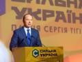 Сильная Украина не будет объединяться ни с Оппозиционным блоком, ни с провластными партиями