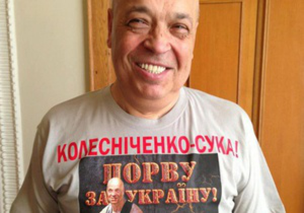 У Колесниченко еще есть шанс добровольно прийти на допрос в СБУ. Потом будут использованы другие способы его доставки, - Тандит - Цензор.НЕТ 2740