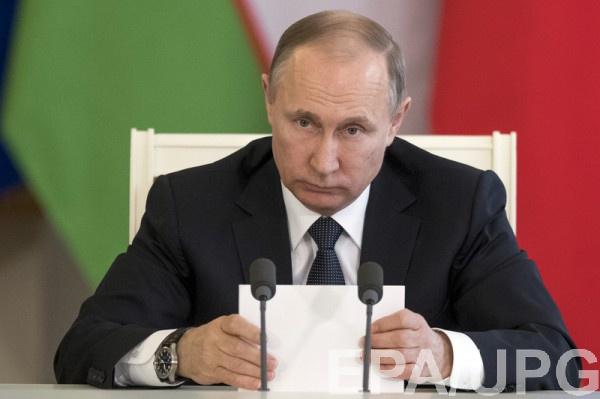 Путин назвал действия США агрессией