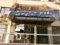 Один из украинских банков могут продать иностранцам