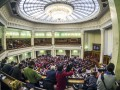 Кэшбек и чек в смартфоне: Рада отказалась отменить законы