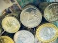 ЦБ России резко опустил курс рубля