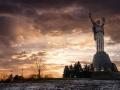 Киев оказался в топе самых доступных европейских городов для туристов
