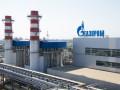 Газпром резко снизил поставки газа в Европу
