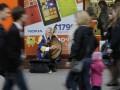 Украинцы за день зарабатывают, как американцы за час (инфографика)