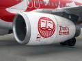 Лоукостер Ernest откроет новые рейсы из Украины в Италию