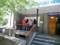 Минобразования аннулировало лицензию одного из столичных вузов