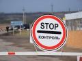 Россия обновила полки на границах Украины - разведка Эстонии
