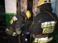 В Киеве загорелась элитная