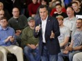 Супервторник в США: Республиканцы десяти штатов пойдут на праймериз