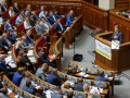 Верховная Рада вернулась с каникул: фоторепортаж