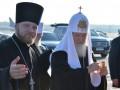 РПЦ требует извинений от Константинополя за Украину