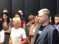 Порошенко посетил закрытую встречу телеканала
