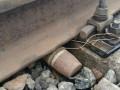 В Донецкой области на ж/д путях обнаружено взрывное устройство