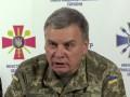 Главой Минобороны назначен Андрей Таран