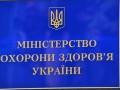 На Минздрав подали в суд из-за вспышек болезней