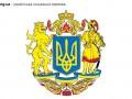 Анонсы вторника: запуск первой украинской соцсети и вручение кинопремии Ника