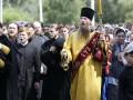 Крестный ход УПЦ МП: СБУ не исключает провокаций
