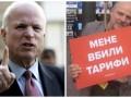 Итоги 13 мая: Маккейн - советник Порошенко и акция