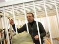 Суд отложил рассмотрение апелляции защиты Корбана на 2 февраля