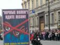 Питерские активисты