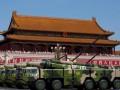В США признали превосходство Китая в вооружении